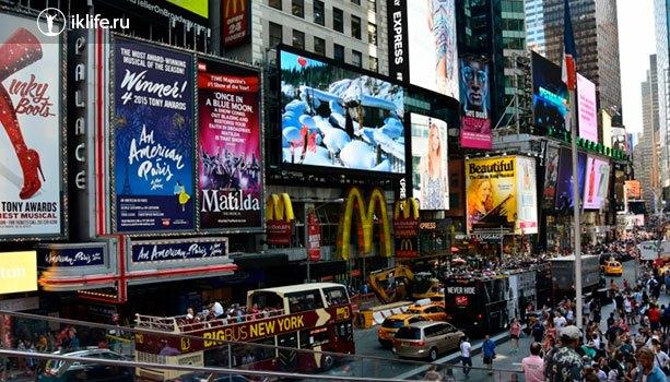 Реклама на Таймс-сквер