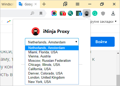 Смена IP-адреса