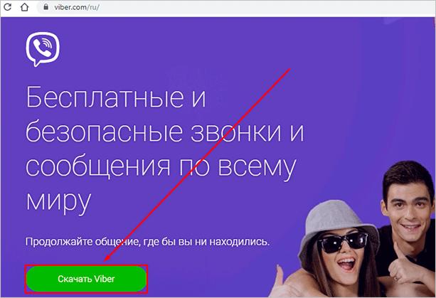 Веб-ресурс программы