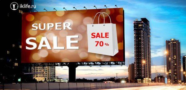 Виды рекламы в маркетинге