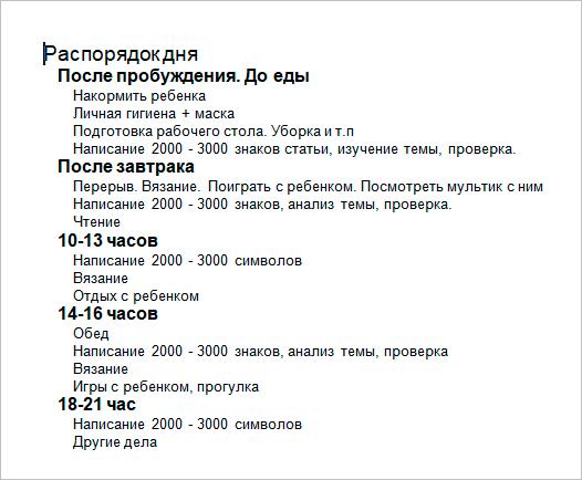 Экспорт в текст