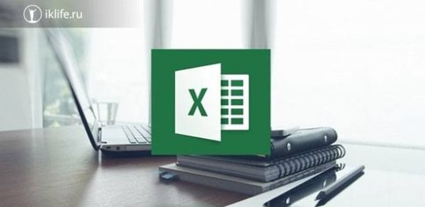Как зафиксировать строку в Excel при прокрутке