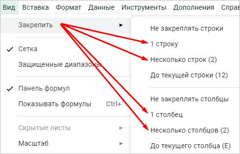 Пункты меню в программе
