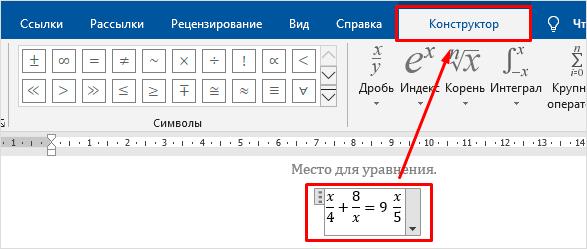 Редактирование параметров