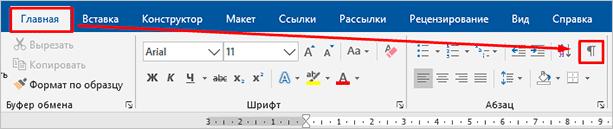 Интерфейс редактора