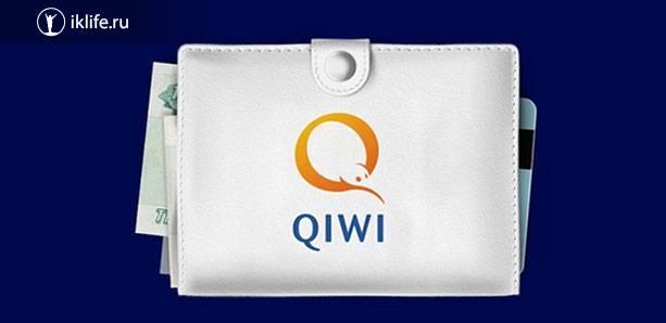 Как снять деньги с Qiwi-кошелька