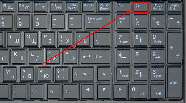Клавиша Del