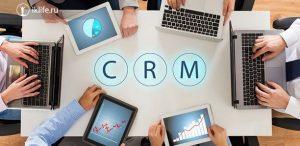 CRM системы – что это