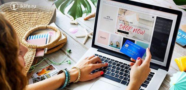 Как покупать в интернет-магазине
