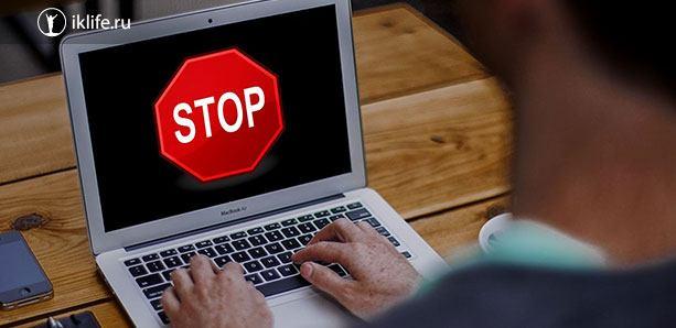 Как заблокировать страницу в Одноклассниках