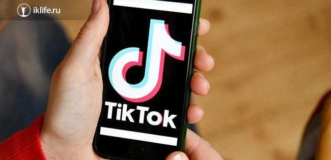 Накрутка подписчиков в TikTok