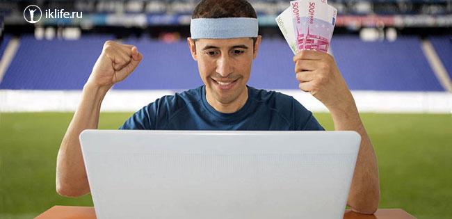 Как поднять деньги на ставках на спорт: особенности игры в Лайве, способы зарабатывать без вложений.Правила БК, что нужно знать новичкам и профессионалам.