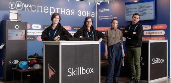 Обучение в Skillbox