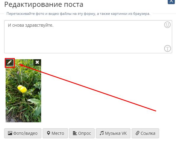 Обработка изображений