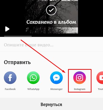 Отправка видеофайла