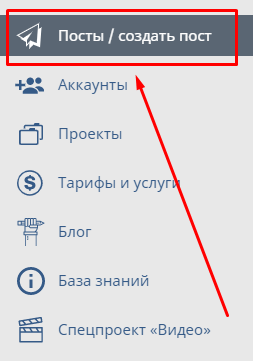 Раздел на платформе