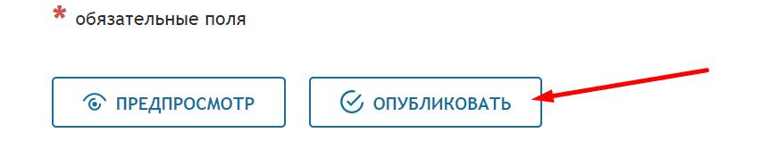 Конец редактирования