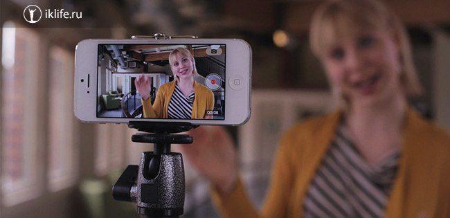 Как снимать видео в ТикТок
