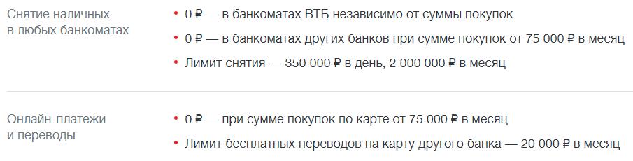 Комиссии