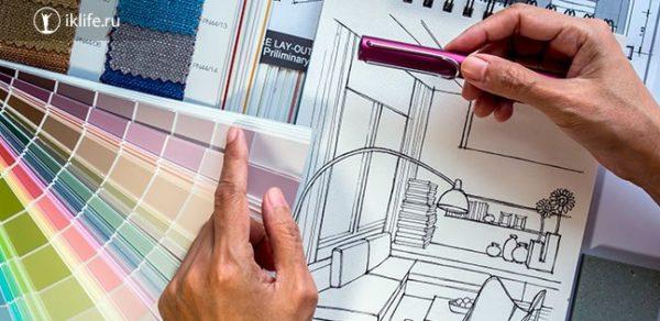 Курсы дизайна интерьера