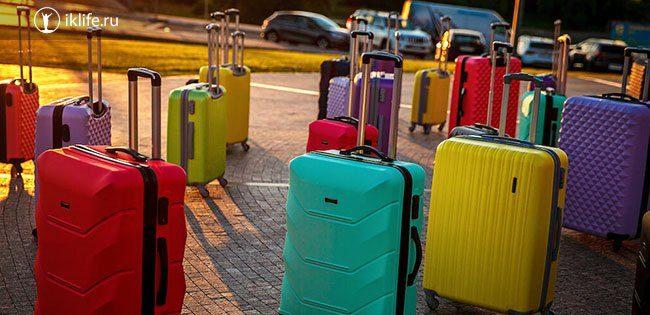 Лучшие производители чемоданов