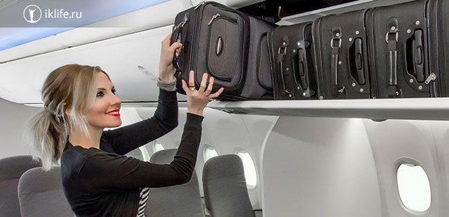 Лучший чемодан для ручной клади