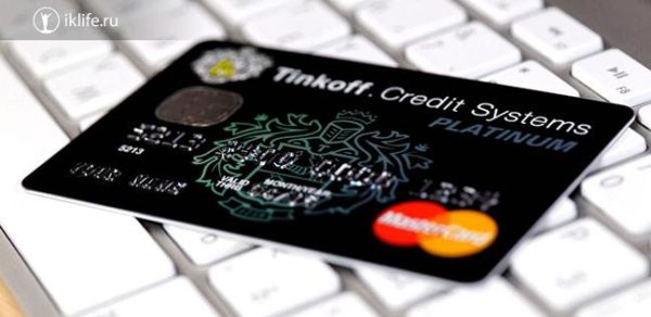 Как увеличить лимит по кредитной карте Тинькофф