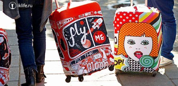 Как выбрать чехол для чемодана