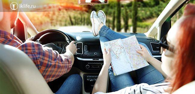 Что взять в дорогу на машине