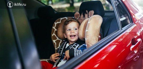 Вещи для путешествия с ребенком на автомобиле