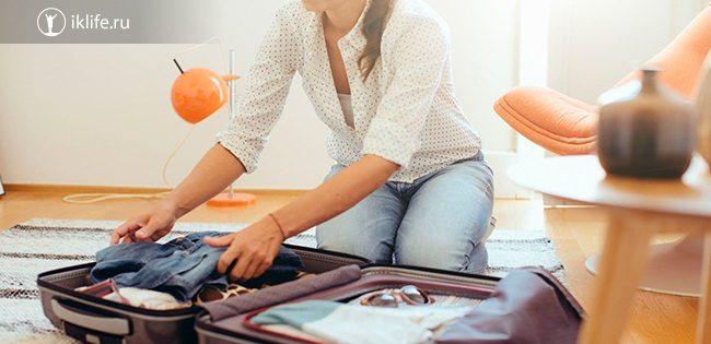 Что нужно для поездки за границу