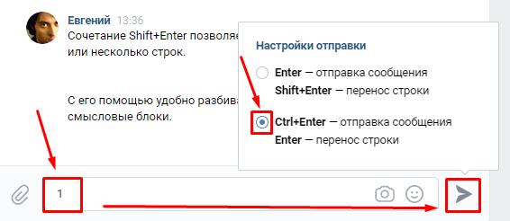 Изменение сочетания кнопок