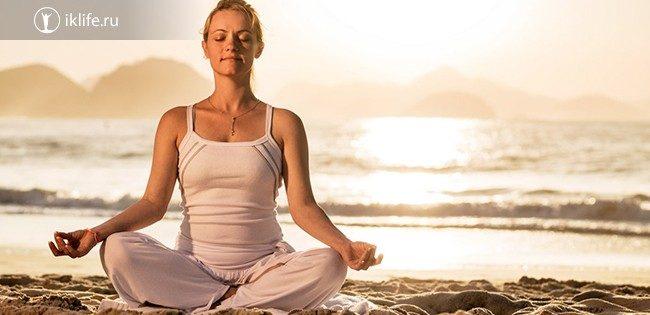Курсы медитации