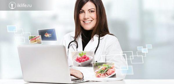 Курсы по здоровью