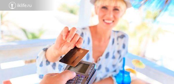 Как пользоваться банковской картой за границей