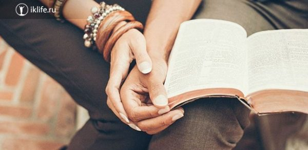 Книги про отношения между мужчиной и женщиной