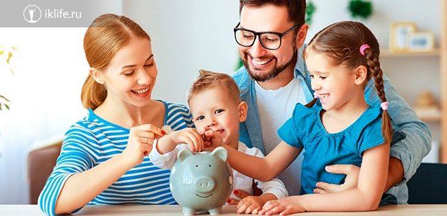 Уроки по финансовой грамотности