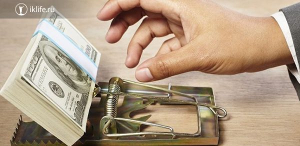 Финансовое мошенничество