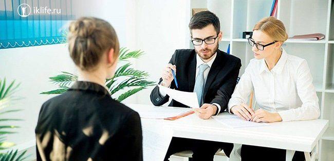 HR-менеджер – кто это