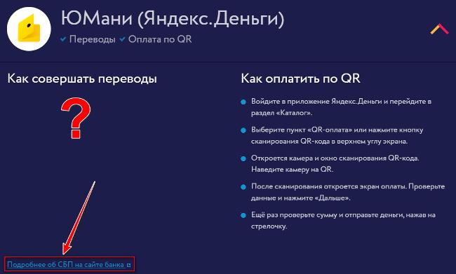 Информация об услугах