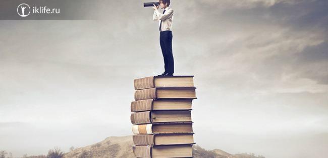 Книги про достижение целей