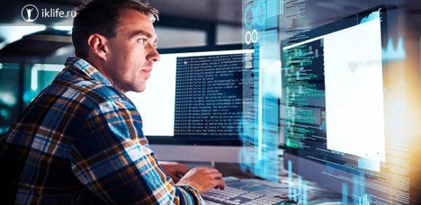 Кто такой программист и что он делает