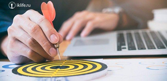 Курсы по целеполаганию и достижению целей