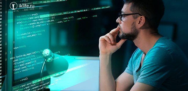 С чего начать обучение программированию