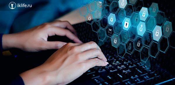 Курсы по информационной безопасности