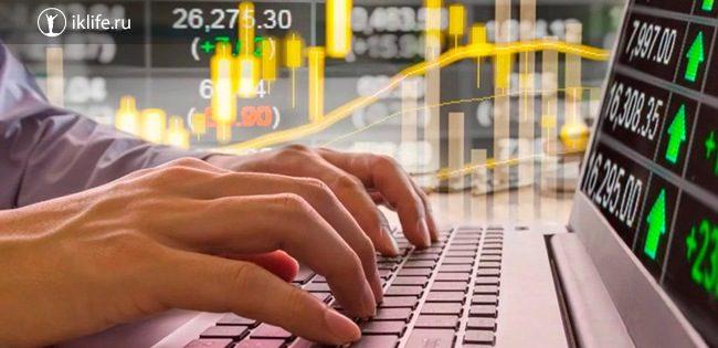 Что такое делистинг акций