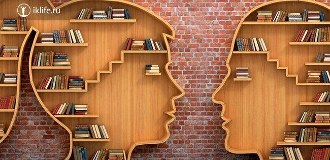 Книги по эмоциональному интеллекту