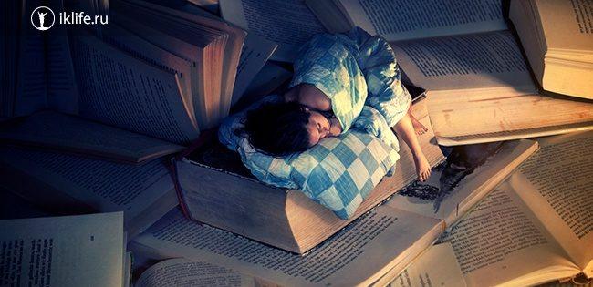 Книги про сон