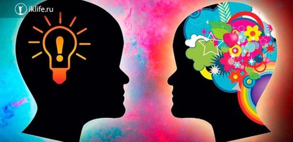 Курсы по развитию эмоционального интеллекта