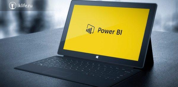 Курсы Power BI
